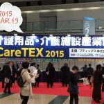 CareTEX