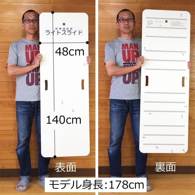 Sサイズのサイズ感をご確認下さい。重さは3.4Kgあります。
