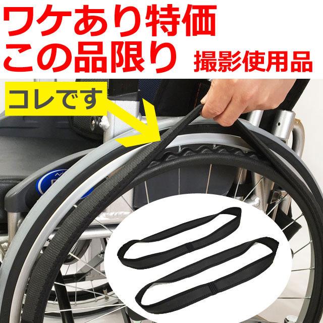 車椅子ハンドリムスバー・ソフトグリッパー