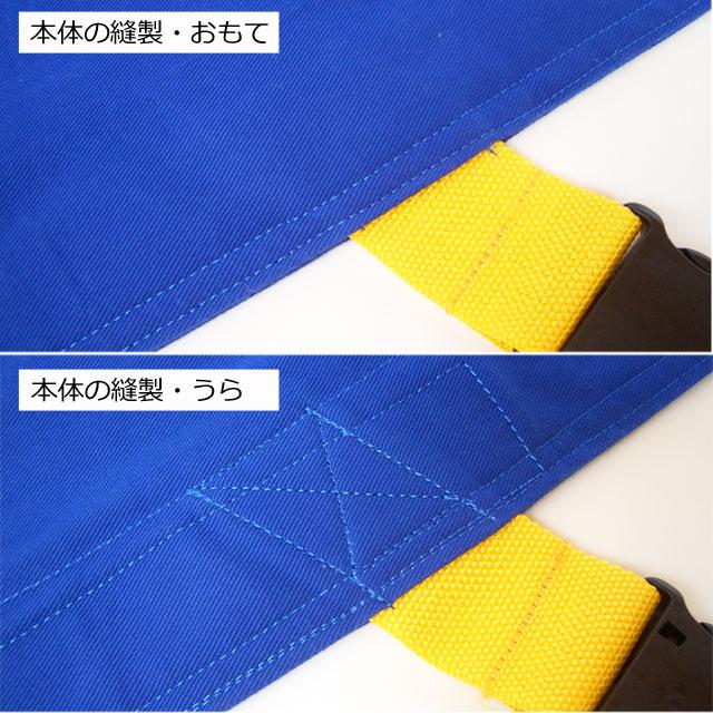 ベルトの縫製は頑丈にされています。