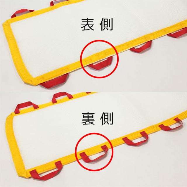 【必ず表側きで】リーフを使用する時は必ず表側で使用してください。裏側で使用すると使いにくくなります。