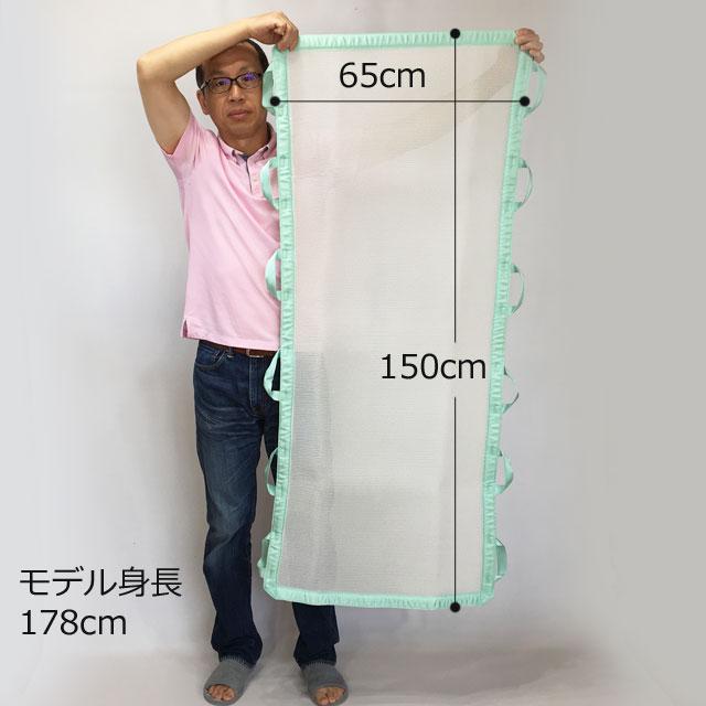 【サイズと適応身長】【サイズと適応身長】担架のサイズは幅65×長さ150cm。適応身長は170cmまでとなります。