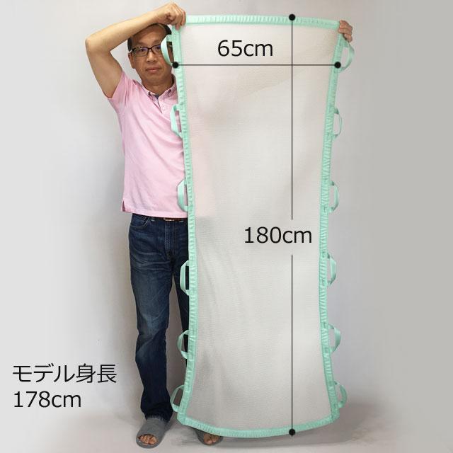 【サイズと適応身長】担架のサイズは幅65×長さ180cm。適応身長は200cmまでとなります。