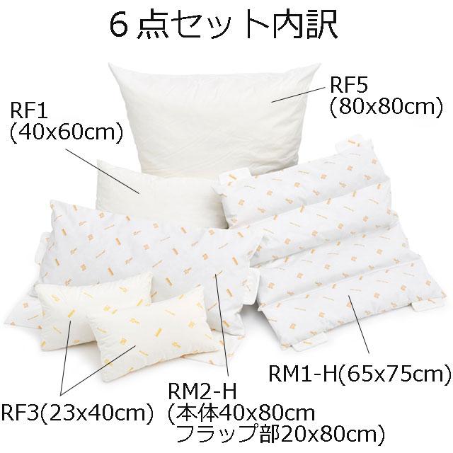 【セット内容】5種類のクッション計6個のセットです。内容は、RF1×1個、RF3×2個、RF5×1個、RM1-H×1個、RM2-H×1個。