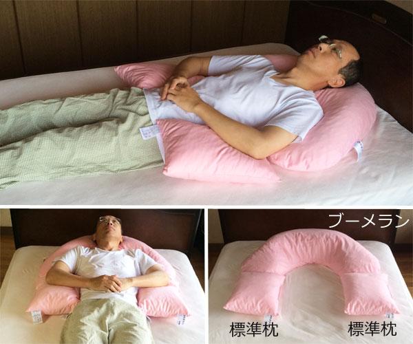 サポタイト・ブーメラン使用例、仰臥位で円背サポートに