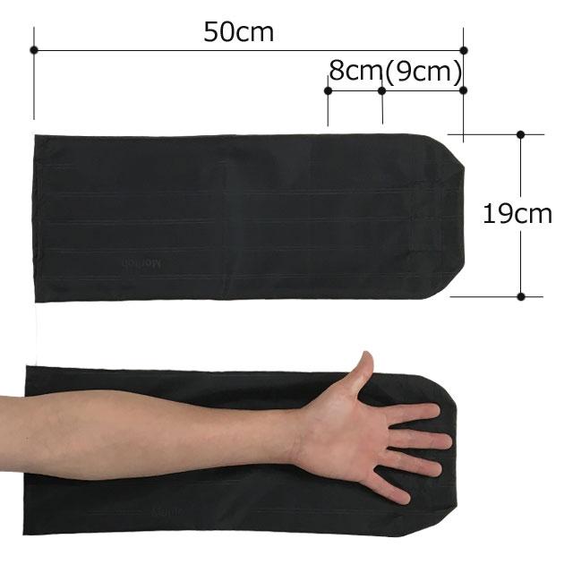 【移座えもんグローブの寸法】グローブ先端は中で人指し指・中指・薬指・小指をそれぞれ挿入するように手袋状に仕上げています。親指は開口部8cmから外に出すことができます。