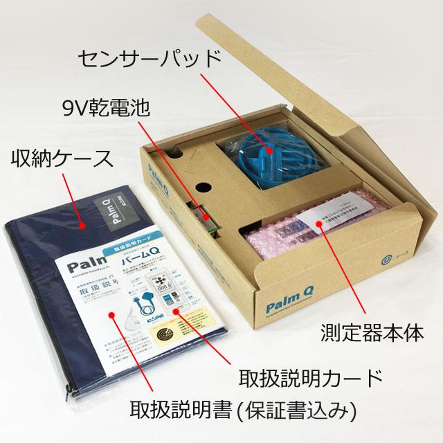 【セット内容6点】(1)測定器本体×1個。(2)センサーパッド×1個。(3)9V乾電池×1個。この乾電池は長持ちしませんので消耗し次第、新しいのと交換してください。(4)収納袋×1枚。(5)取扱説明書(保証書込み)×1冊。(6)取扱説明カード×1枚。カードには測定手順・機能の使い方が簡単にまとめられています。