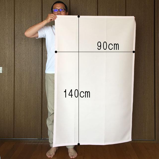 パッドのサイズは90x140cm。モデルの身長は178cmです。サイズ感をご確認下さい。