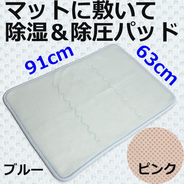 床ずれナース除湿&除圧パッドTN1215