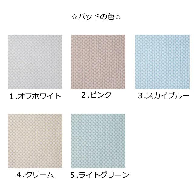 表生地のカラーバリエーション。5色の中からお選びください。