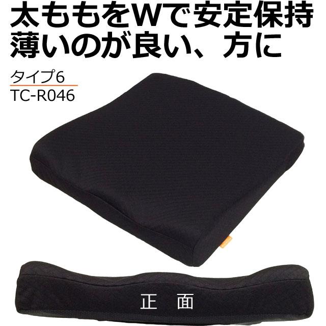 タカノクッションRタイプ6