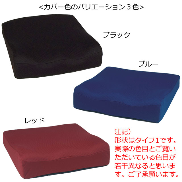 カバーのカラーバリエーションは3色。ブラック、ブルー、レッド。