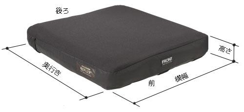 リフレックスの高さ(厚み)は約8cm。横幅×奥行のバリエーションは6つ。35x35cm/35x40cm/38x38cm/40x40cm/40x45cm/43x43cm。