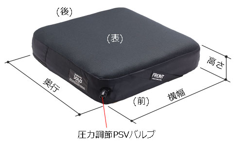 カバーのマチ(厚み)は約8cm。横幅×奥行のサイズバリエーションは9種類。30x35cm/35x35cm/35x40cm/38x38cm/38x43cm/40x40cm/40x45cm/45x40cm/45x45cm。