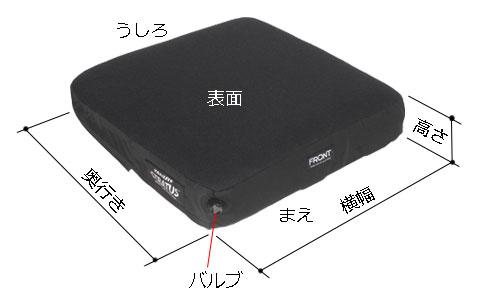 カバーのマチ(厚み)は約7.5cm。横幅×奥行のサイズバリエーションは11種類。30x30cm/30x35cm/35x35cm/35x40cm/38x38cm/38x43cm/40x40cm/40x45cm/43x43cm/45x40cm/45x45cm。