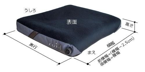 ゾイドの高さ(厚み)は約5cm。横幅×奥行のサイズバリエーションは9つ。幅30x30cm/30x35cm/35x35cm/35x40cm/38x38cm/38x43cm/40x40cm/40x45cm/45x45cm。
