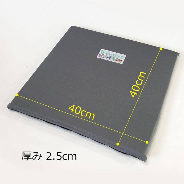 【サイズ】幅40×奥行き40×厚み2.5cm。