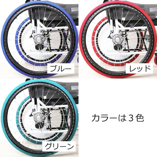 【カラーバリエーション】ブルー、レッド、グリーンの3色ございます。