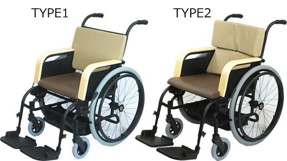 アシスタイースには2つのタイプがあります。TYPE1は、背筋を伸ばして座れる座位の安定している方向け。TYPE2は、背もたれに寄りかからないと座位が安定しない方向け。