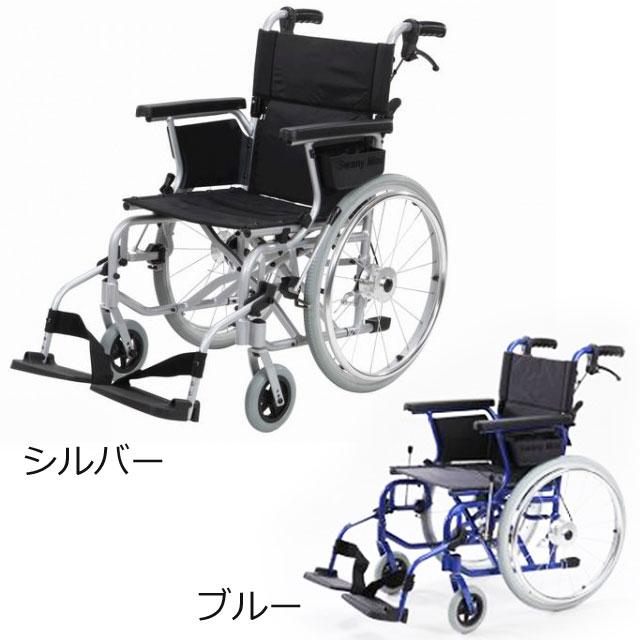 【フレームカラー】バリエーションは、シルバー色とブルーの2色ございます。