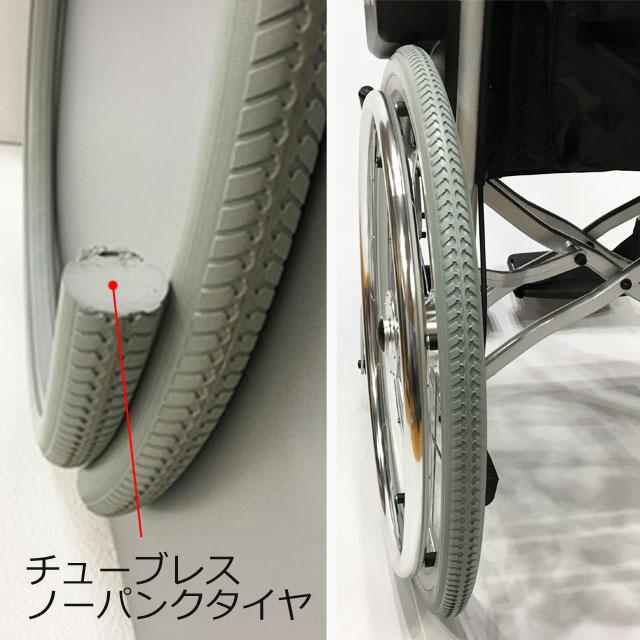 【ノーパンク仕様】駆動輪はメンテナンスフリーのノーパンク仕様です。メリットはパンクと空気注入の心配がないこと。室内使用では車いすがスイスイと軽くこげます。デメリットは屋外使用の時に路面の振動をダイレクトに感じることです。
