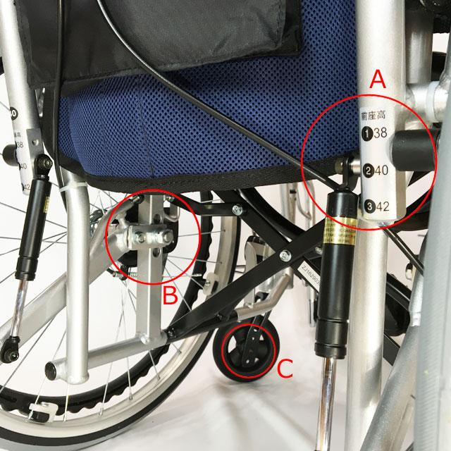 座面高は3段階に調節可能。38cm、40cm、42cm。出荷時にご指定の座面高に設定いたします。再調節の際には、AX2箇所、BX2箇所、CX2箇所の6箇所を調節します。